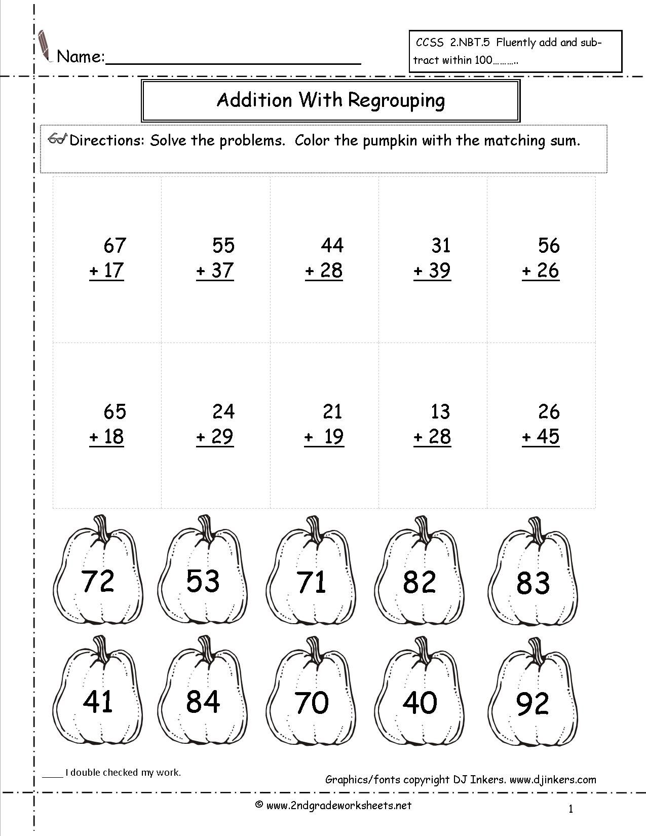 2nd grade math worksheets no regrouping