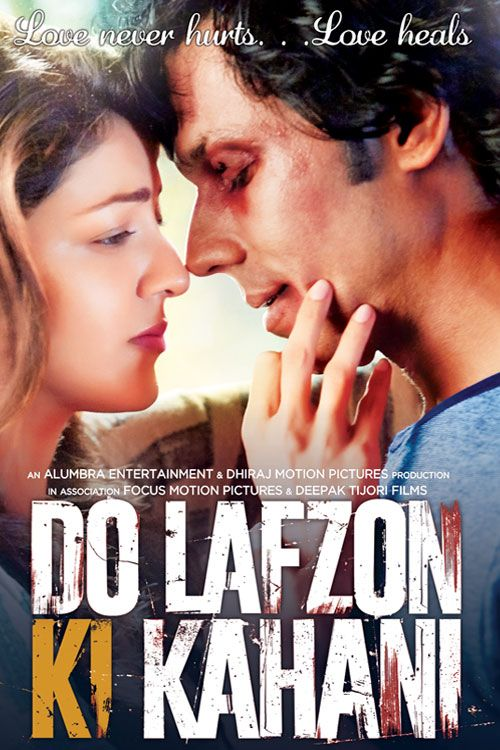 Do Lafzon Ki Kahani (2016) Hindi Movie Download In HD – Worldfree4u