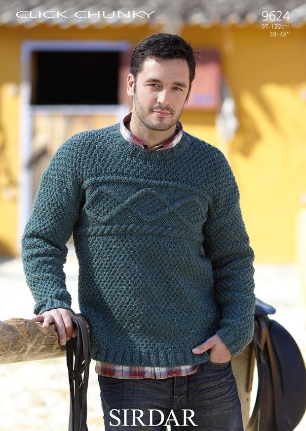Mens Celtic Cable Jumper in Sirdar Click Chunky - 9624 ...
