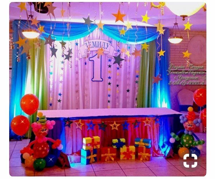 Pin By Bindu Madhavi Racherla On Party Ideas 1st Birthday Centerpieces Birthday Centerpieces Birthday Balloon Decorations
