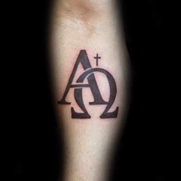 89d0a1be0 Download Free Inner Foream Alpha Omega Tattoo With Small Cross For Guys to  use and take to your artist.