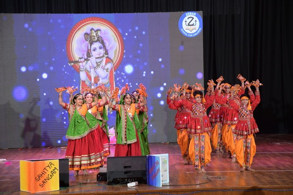Sahitya Sangam Power Of Words Middle Section Annual Day School Schools Near Me Powerful Words