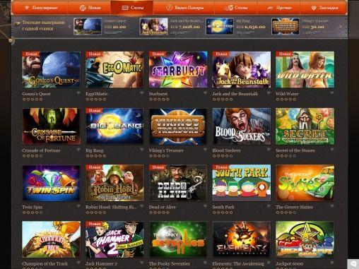Казино онлайн с моментальным выводом денег онлайн школе покера