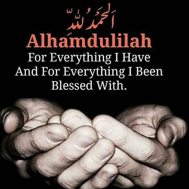 Alhamdulillah for everything that happens us pinterest alhamdulillah for everything that happens us thecheapjerseys Gallery