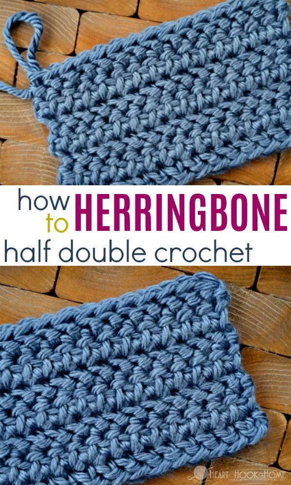How to Herringbone Half Double Crochet #crochetstitches