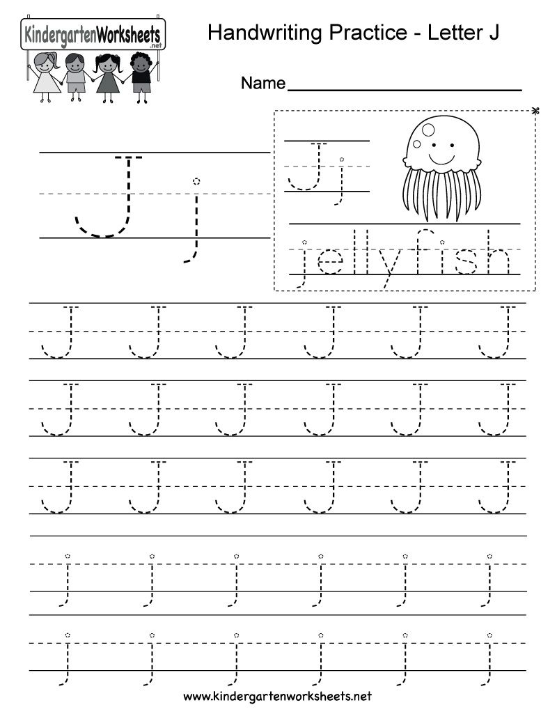 Kindergarten Letter J Tracing Worksheet In 2020 Writing Practice Worksheets Printable Alphabet Worksheets Tracing Worksheets