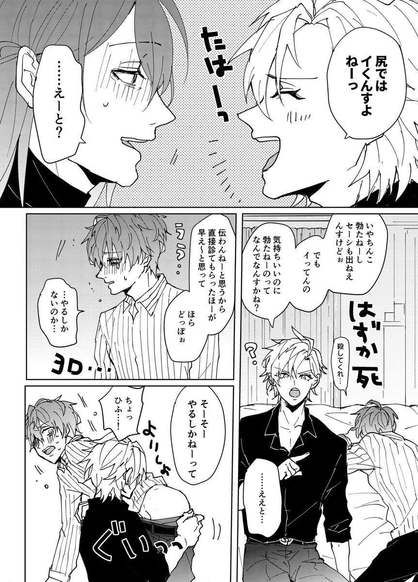 8 Hfdnikki さんの漫画 48作目 ツイコミ 仮 キャラクタースケッチ 漫画 イラスト