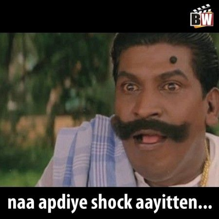 Goundamani Memes Google Search Comedy Memes Comedy Quotes Funny Comments