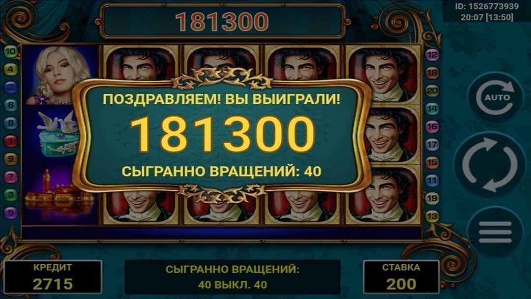 Помогу выиграть у казино игровые автоматы ру