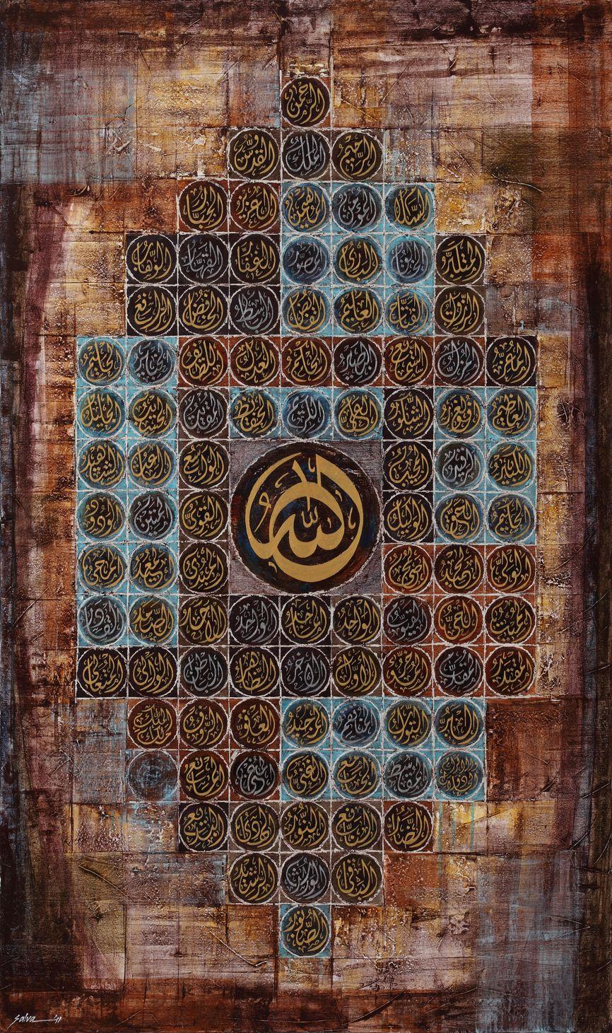 Contemporary Arabic Calligraphy Art @portfoliobox  Asma ul Husna by Salva Rasool