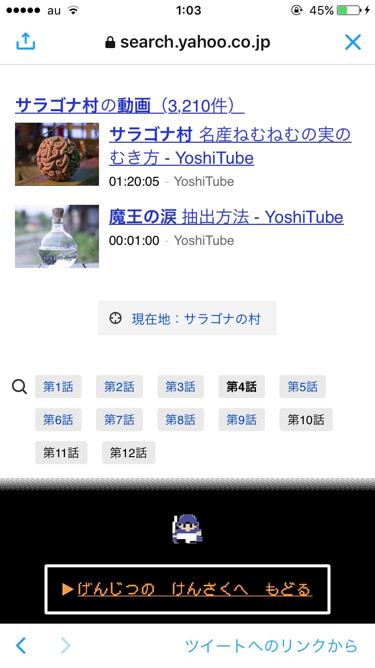 勇者ヨシヒコ おしゃれまとめの人気アイデア Pinterest 樋口