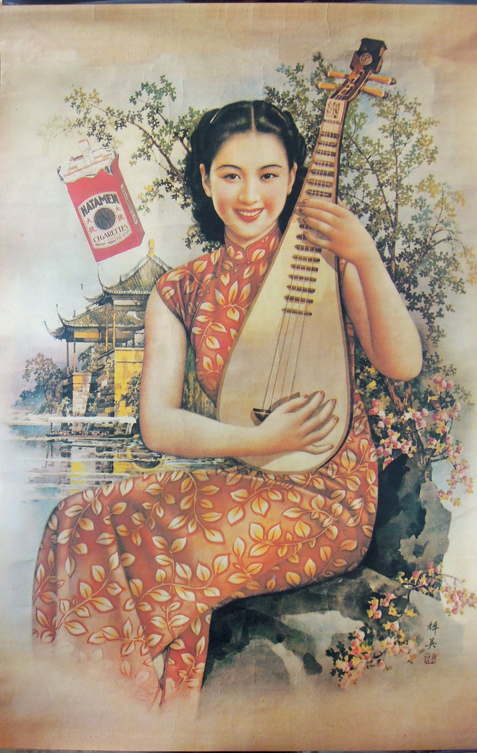 Vintage Chinese Calendar : Vintage shanghai girl quot hatamen cigarette advertising