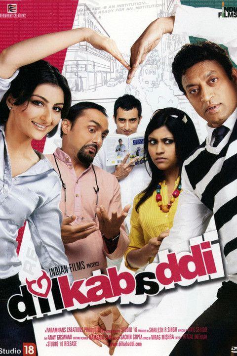 List of Dil Kabaddi Lyrics Songs with Lyrics