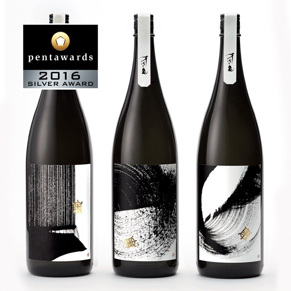 this wine label collection