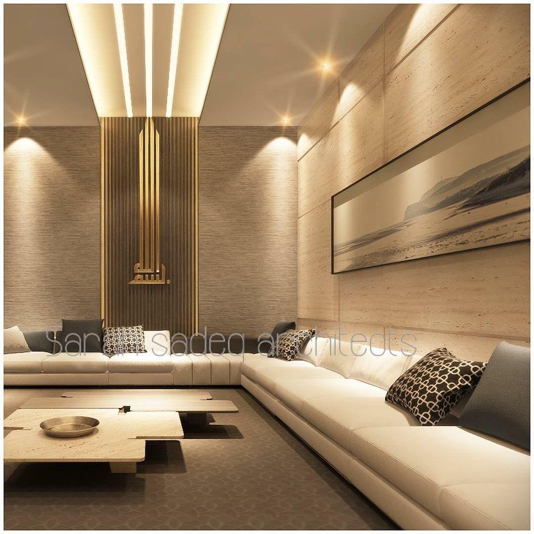 Basement Drawing Room Home Room Design Elegant Living Room