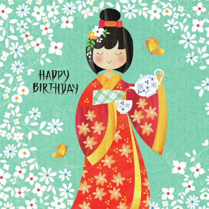 Pin By I T On Illustrations Happy Birthday Pinterest Birthday