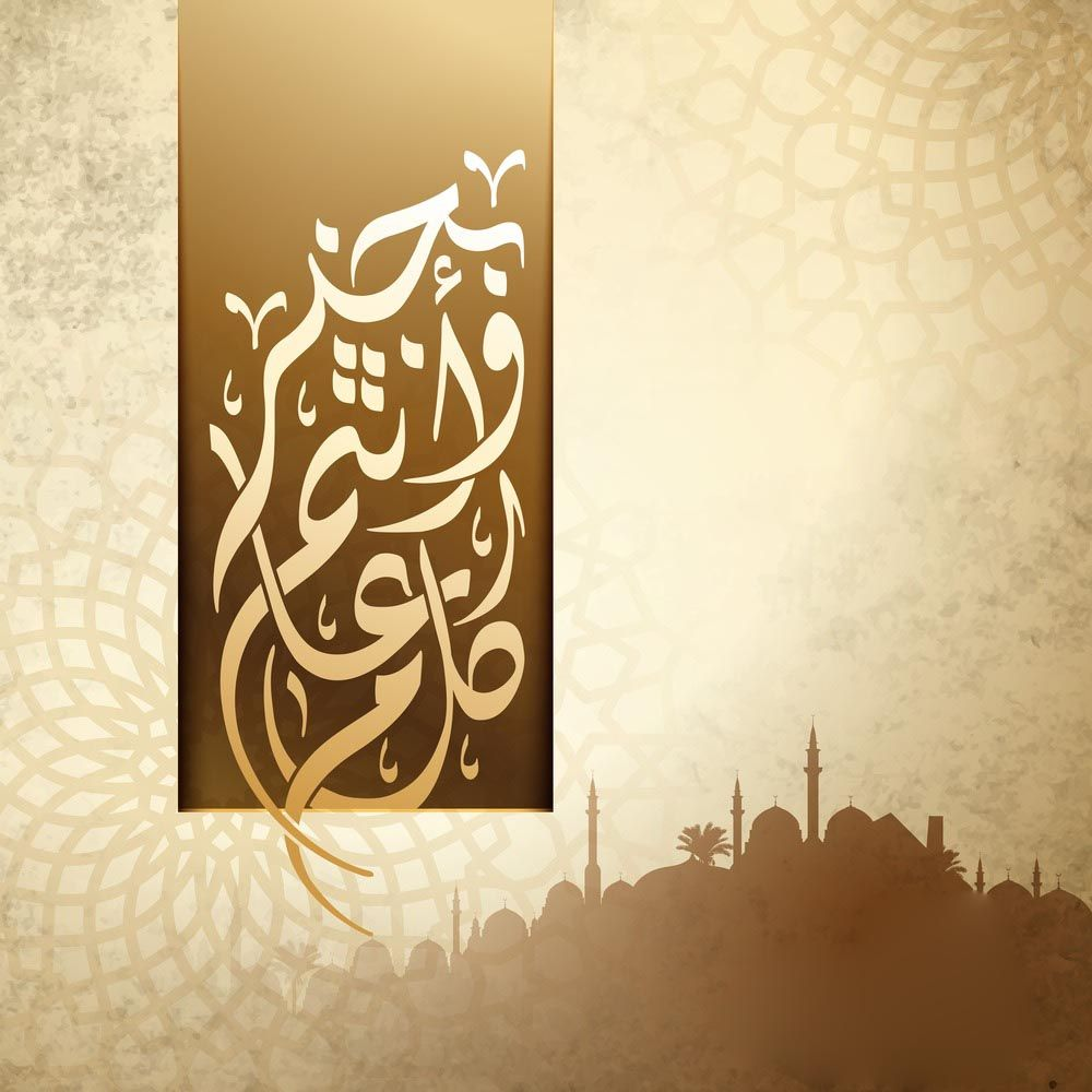 كل عام وانتم بخير 2021 صور معايدة بكل المناسبات 1442 Eid Cards Happy Eid Mubarak Hijri Year
