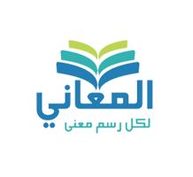 Undefined Word Definitions Arabic Words Arabic Sentences