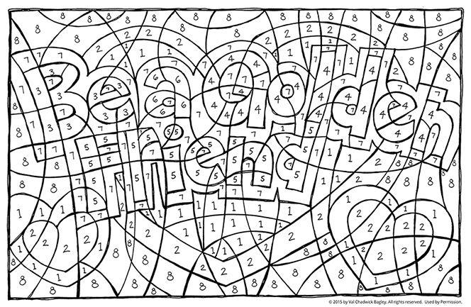 Be A Golden Friend Puzzle 739360 Kindergarten Colors Coloring Books Coloring Pages