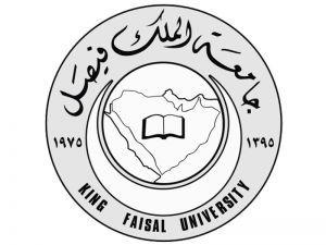الرئيسية صحيفة وظائف الإلكترونية King Faisal Letters King
