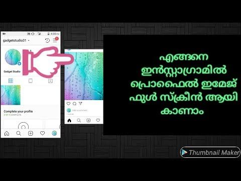 how to view instagram profile picture - YouTube | Tech