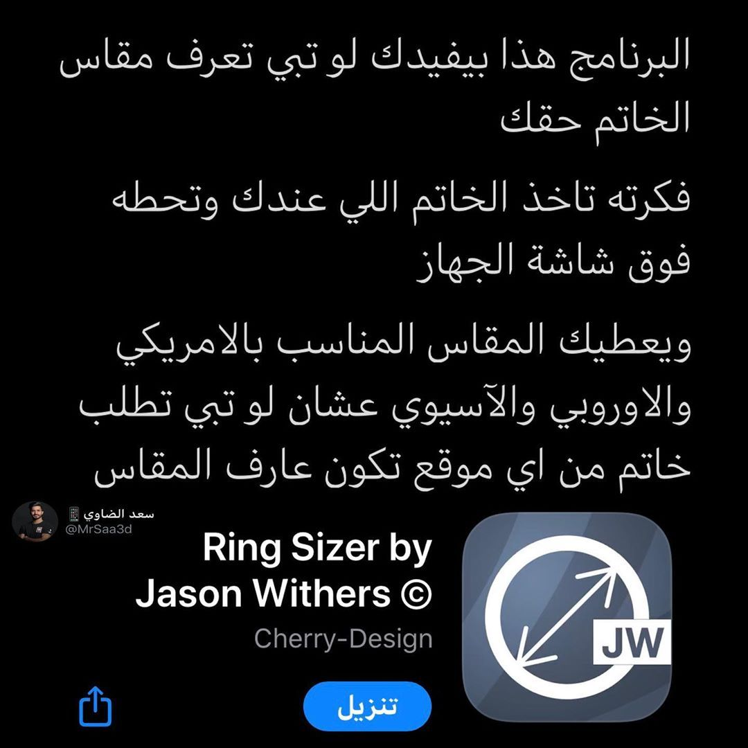 Pin By س ہ نہ ي وري ت ہ ا ب ہن ؤ On Teaching Video Editing Apps Iphone Iphone App Layout Picture Editing Apps