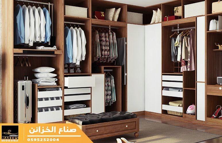 غرف تبديل الملابس لدينا معروفة بجودتها العالية والتى تم هندستها بعناية فائقة لتحل محل الصناديق والحقائب وغيرها من حاويات التخزين التقليدية حيث العثور على ماقمت