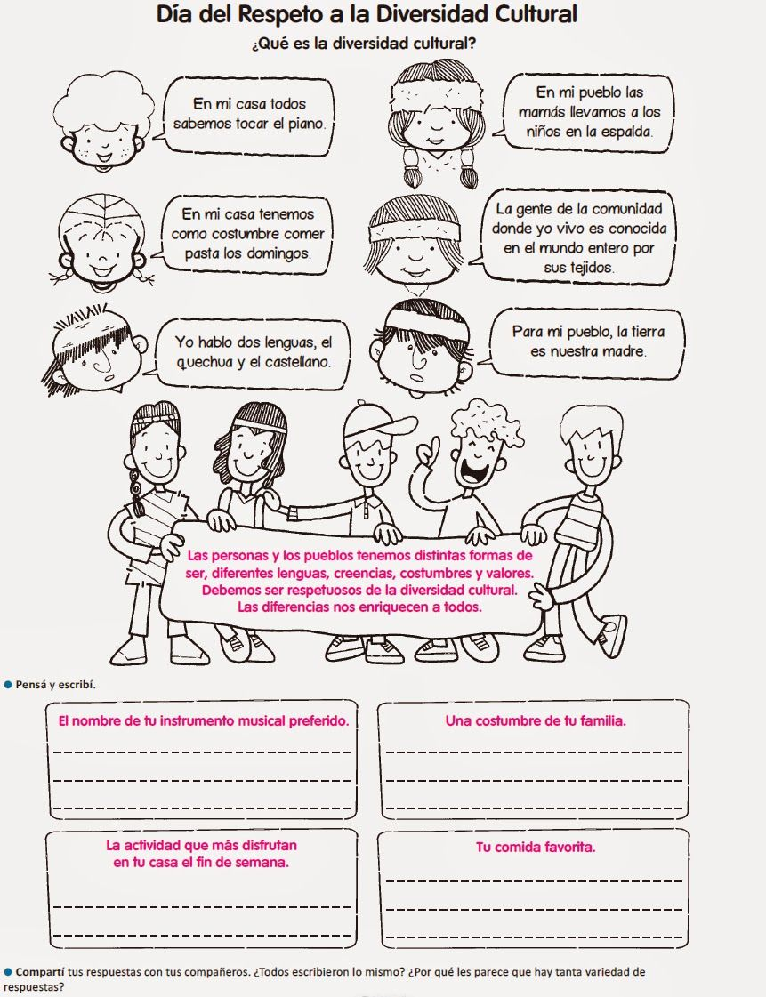 diversidad cultural | Style | Diversidad cultural para ...