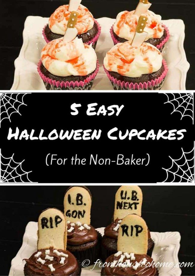 Want to make Halloween cupcakes but aren't a very good baker? See our recipes for 5 Easy Halloween Cupcakes, tailored just for you. #halloweenobsession #desserts #halloween #halloweenfood