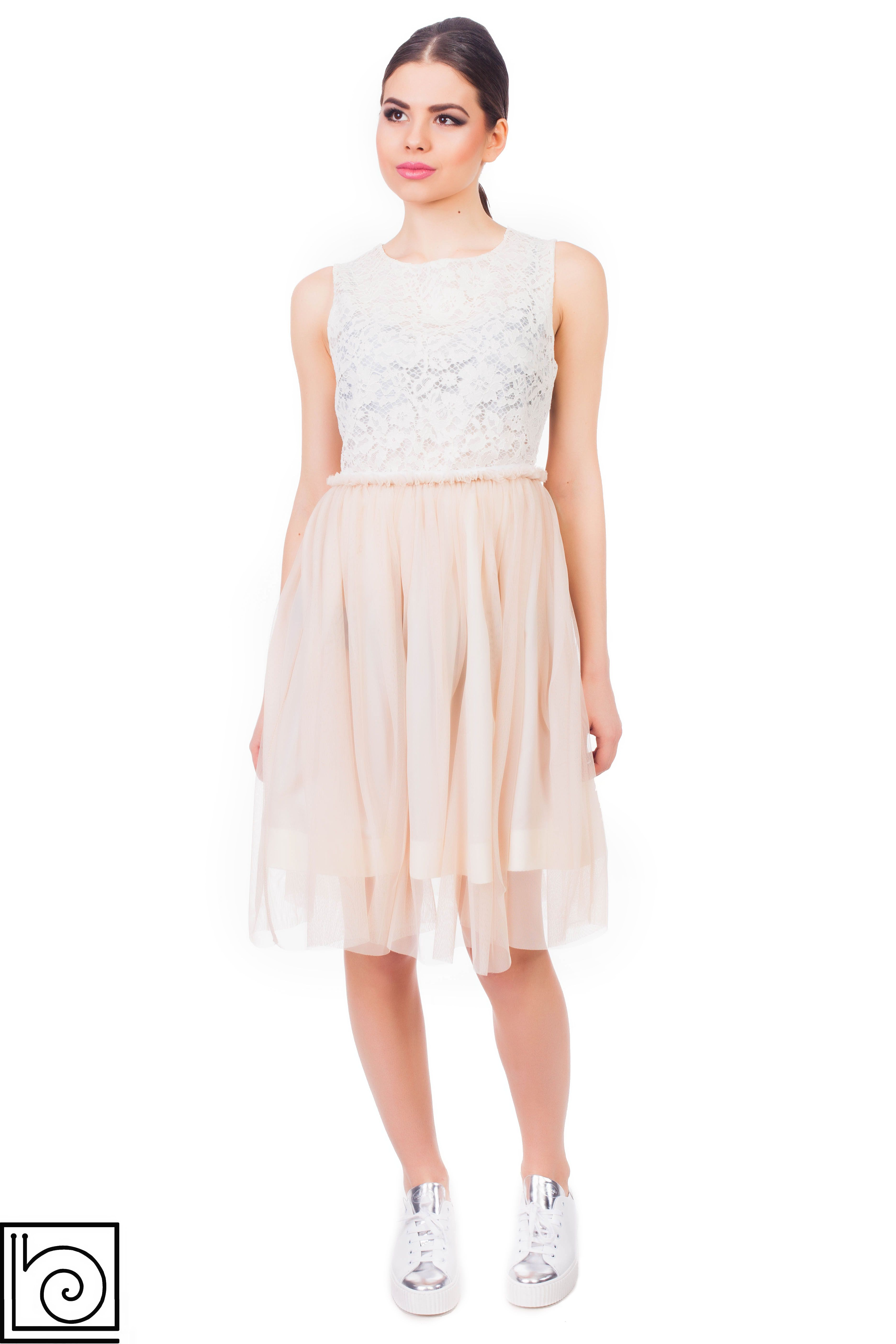Платье топ бежевый