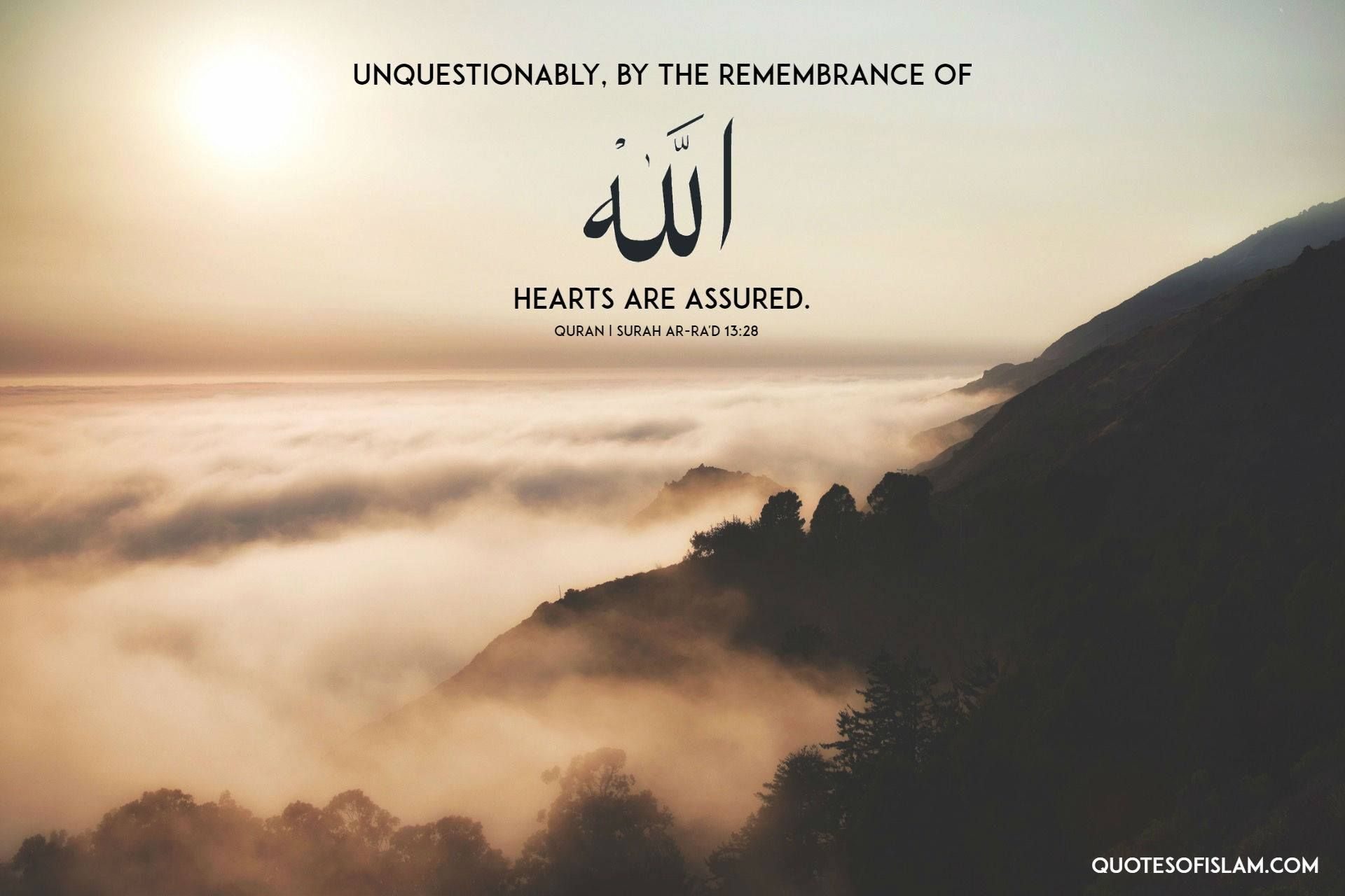 Hd Islamic Wallpapers With Quotes Specially Designed By Qoi