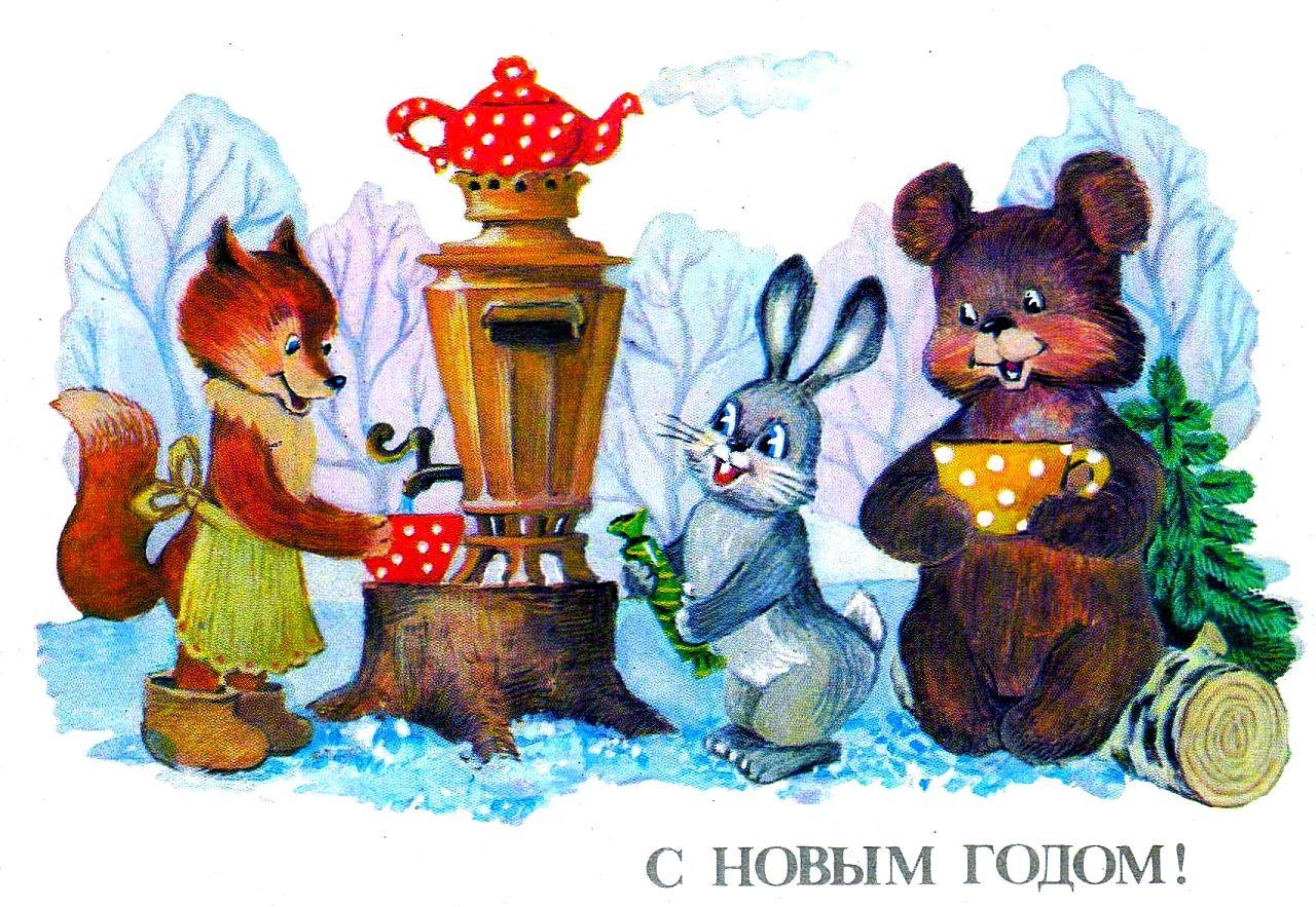 Старая, старые открытки заяц