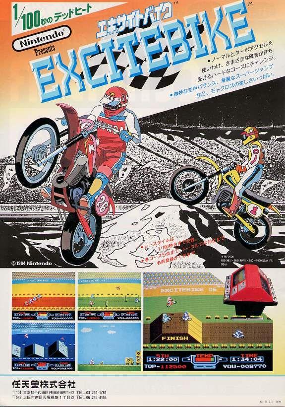 Retro!       Game & Graphics - Graphic design and visual