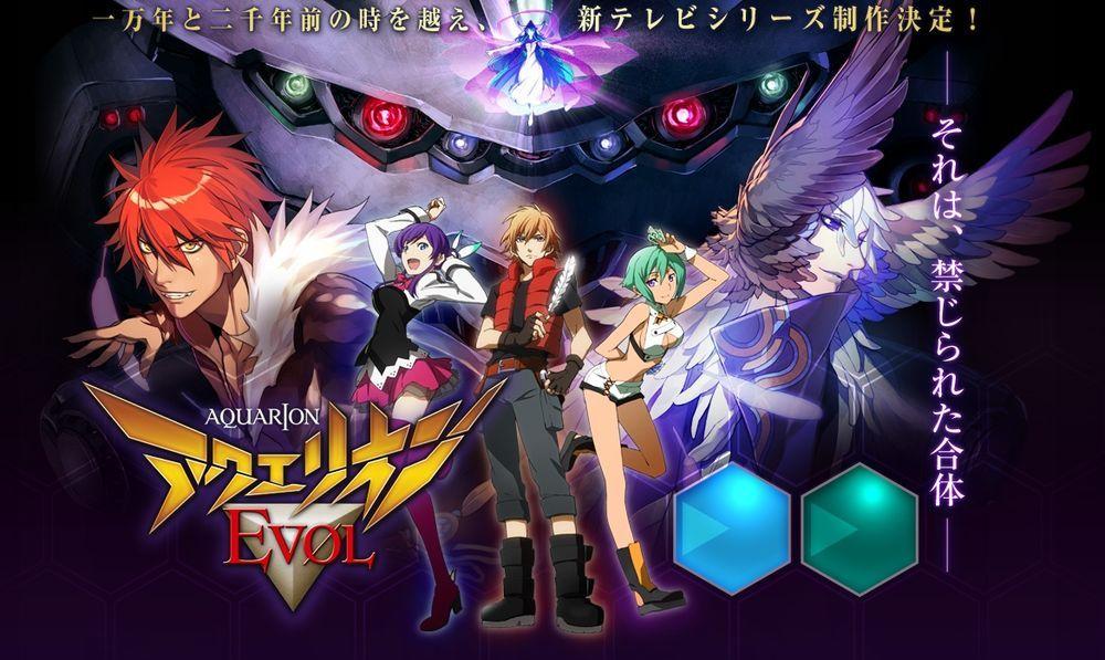 Aquarion EVOL Anime, Mecha anime, Streaming anime