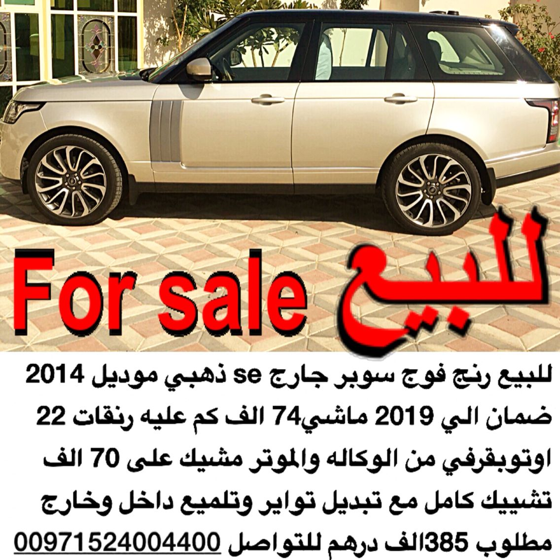 Pin On سوق الامارات للسيارات اعلانات بيع وطلب المركبات