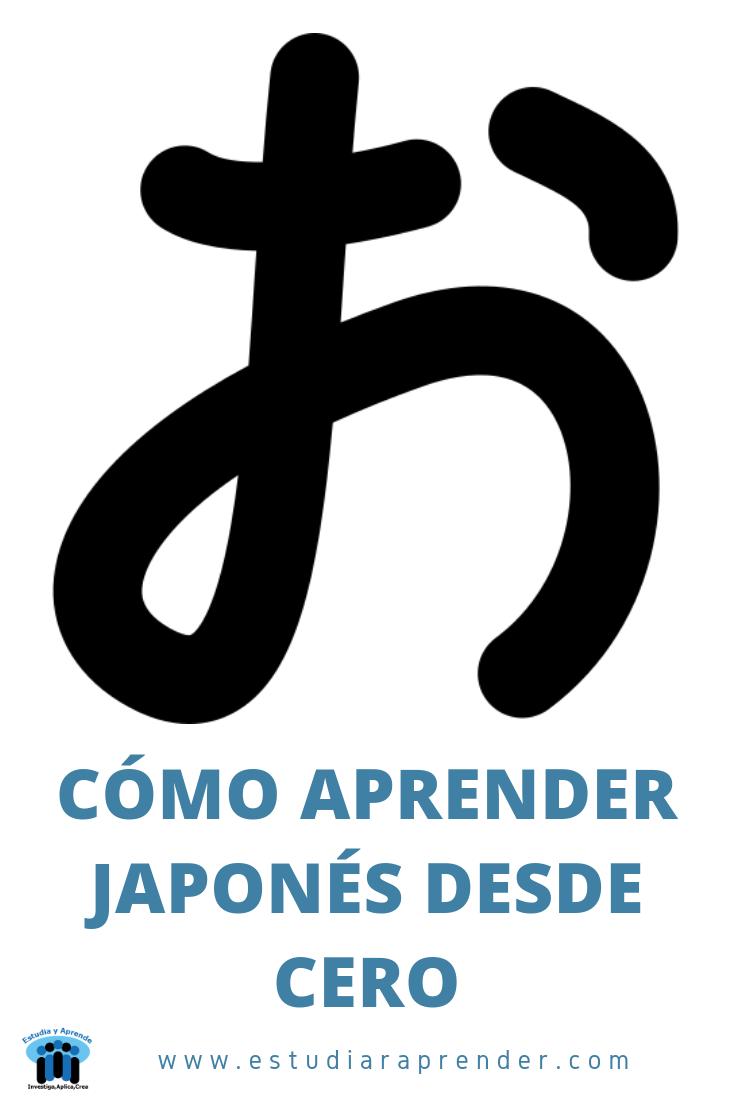 Cómo Aprender Japones Desde Cero Aprendiendo Japonés Frases Japonesas Idiomas Aprender