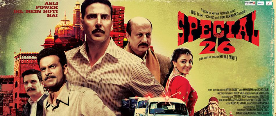 watch online free special 26 full movie