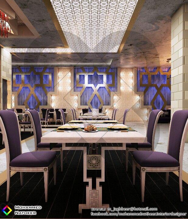 Modern Chinese Interior Design: Modern Islamic Restaurant Design, Reflect The Night Desert