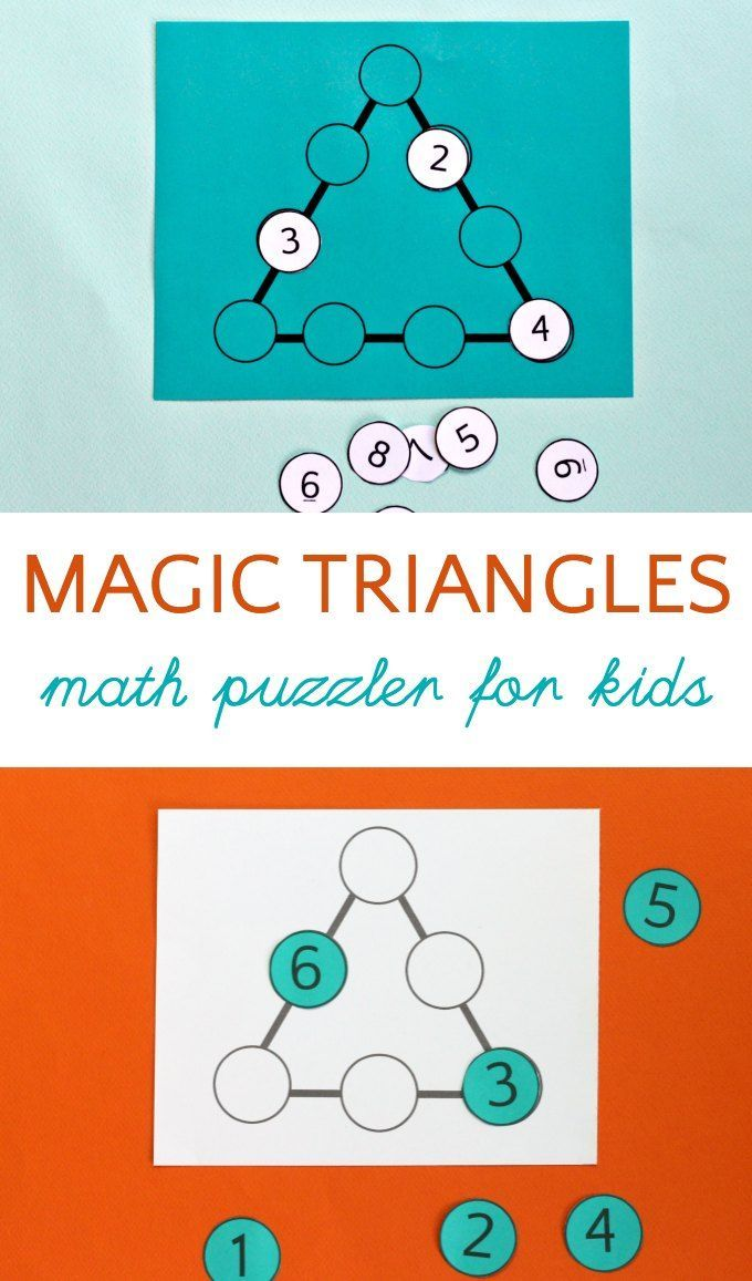 Can Your Kids Solve the Magic Triangle Math Puzzle? | Mental maths ...