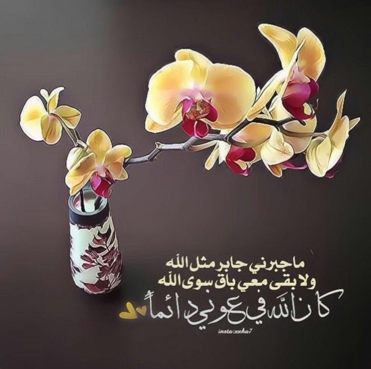 الله اكبر الله اكبر الله اكبر لا اله الا الله الله اكبر الله أكبر ولله الحمد Quran Arabic Crown Jewelry Jewelry