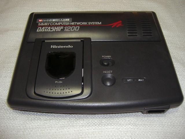 Nintendo Famicom ファミコン http://www.mediator.io/