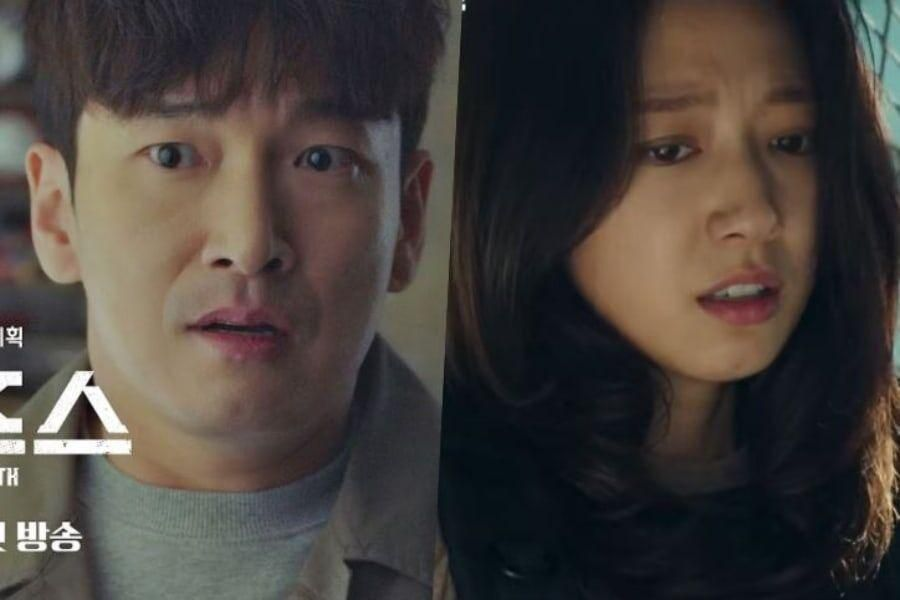 """Watch: Cho Seung Woo And Park Shin Hye Join Hands To Save The World In Teaser For """"Sisyphus: The Myth"""""""