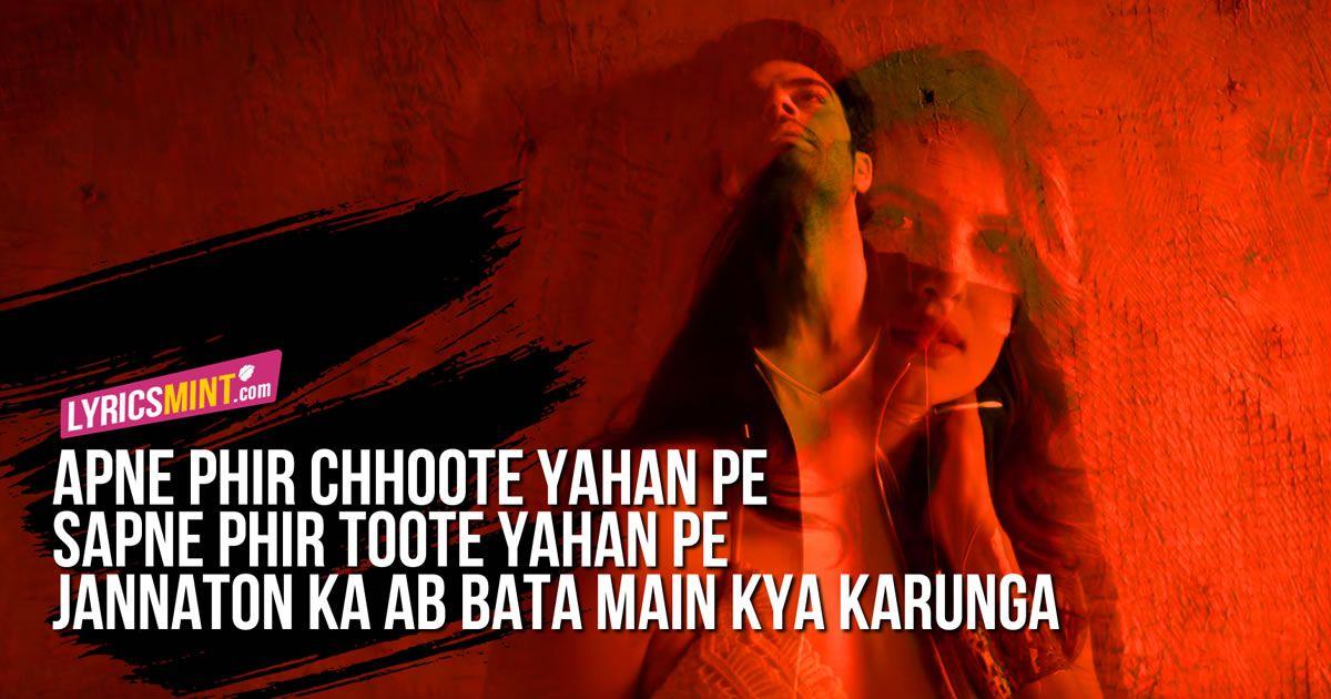 Hindi Yaad Teri Aayegi Lyrics – Grcija