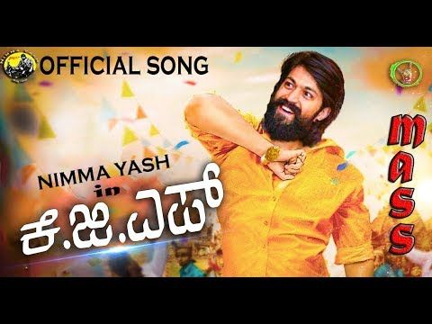 13 K G F Movie Video Song Rockingu Rockingu Rocking Star Yash