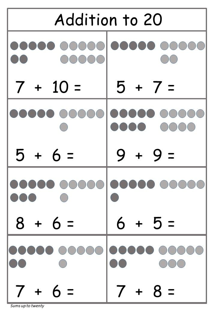 Addition To 20 Worksheet Circles Free Worksheet Math Addition