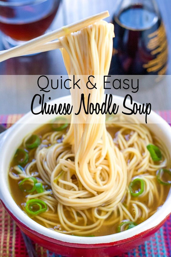 Photo of Quick & Easy Chinese Noodle Soup