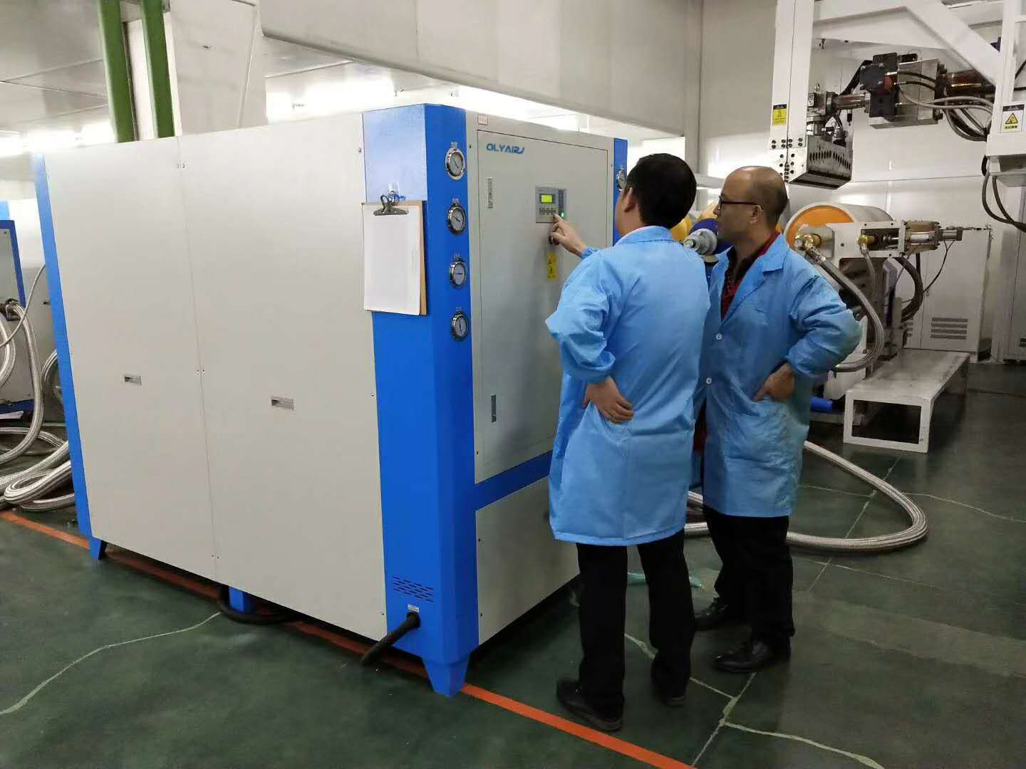 Olyair industrial air conditioner including water cooled