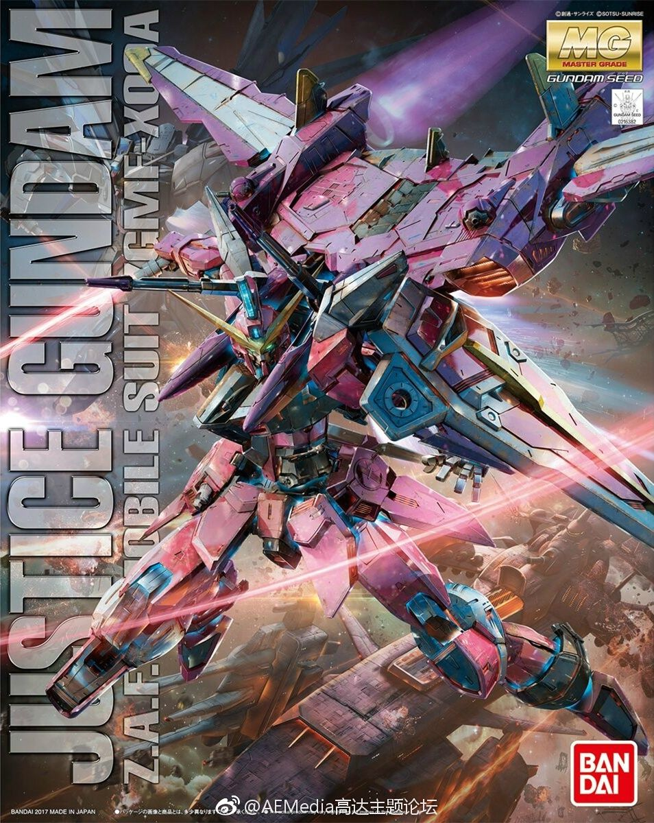 Mg 1 100 Zgmf X09a Justice Gundam Release Info Box Art And Official Images Gundam Seed Gundam Box Art