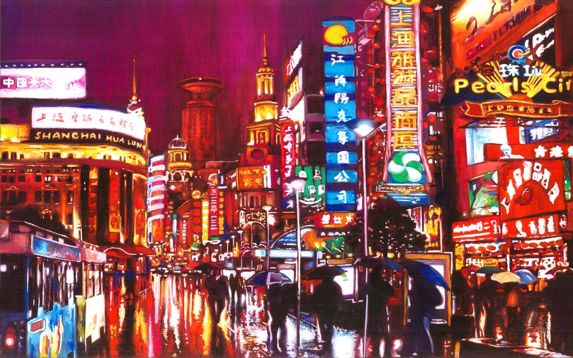 Shanghai Nights Party  Google Search - Shanghai Nights -