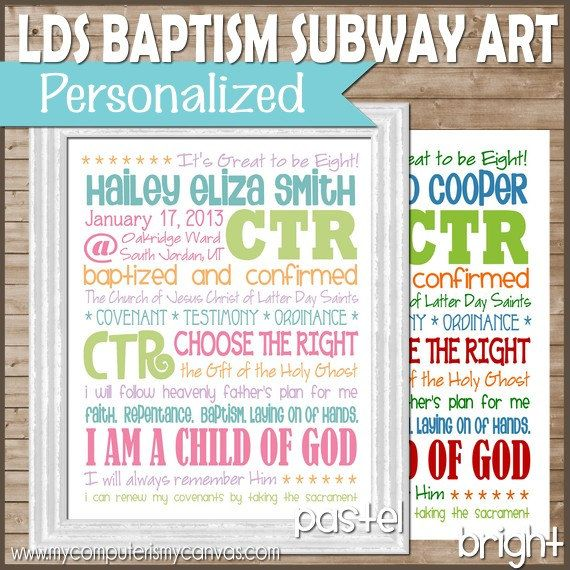 LDS Baptism Subway Art PERSONALIZED by mycomputerismycanvas | Quilt ...